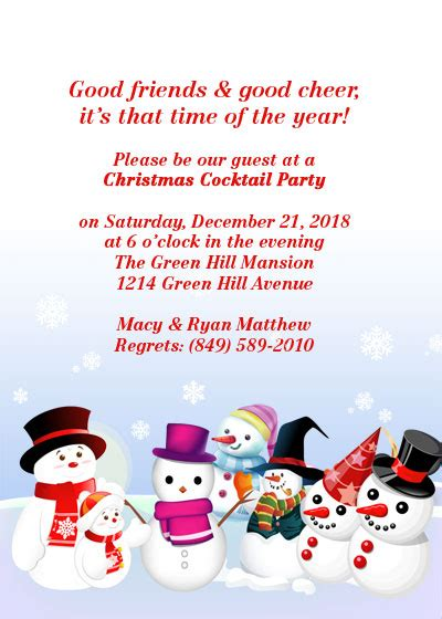 christmas party invitations templates free printables images