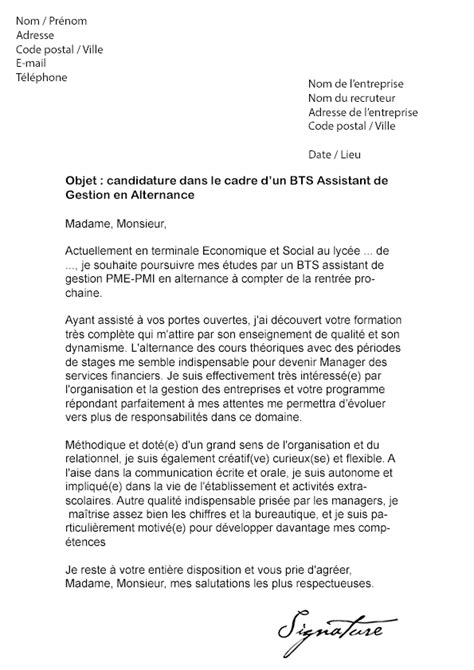 Lettre De Motivation De Assistant Administratif Lettre De Motivation Stage Bts Assistant Manager