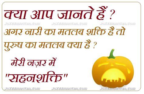 whatsapp question wallpaper funny wallpaper facebook wall impremedia net