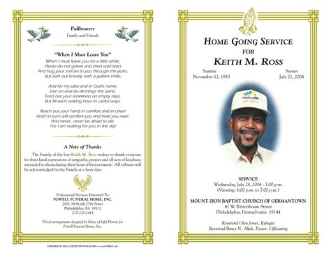 funeral program template for a friend