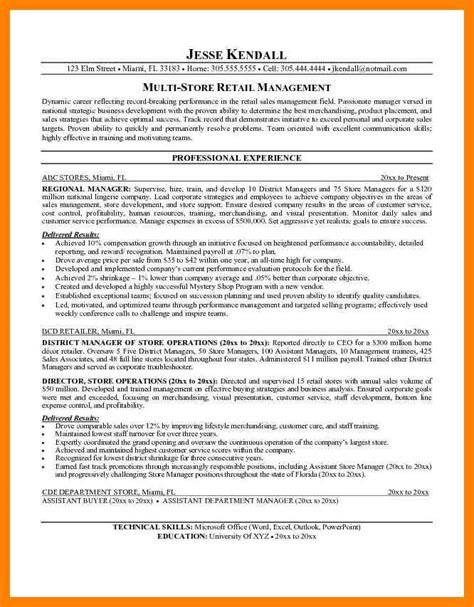 Sle Resume For Retail Department Manager retail assistant manager resume sle 28 images sle