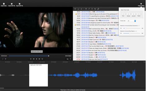 final cut pro subtitles finalsub subtitle for final cut pro