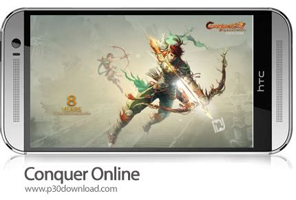 conquer online tutorial quests conquer online a2z p30 download full softwares games