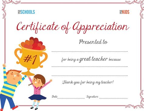 certificate of appreciation for teachers template appreciation certificate parenting