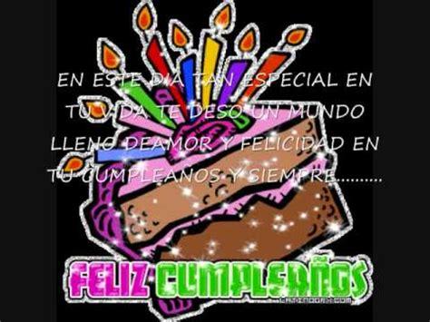 imagenes feliz cumpleaños monica feliz cumplea 209 os monica youtube