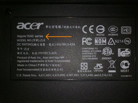 My Computer Model Number