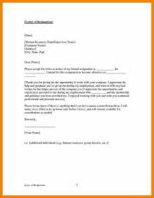 8 resignation letter sample canada blank budget sheet
