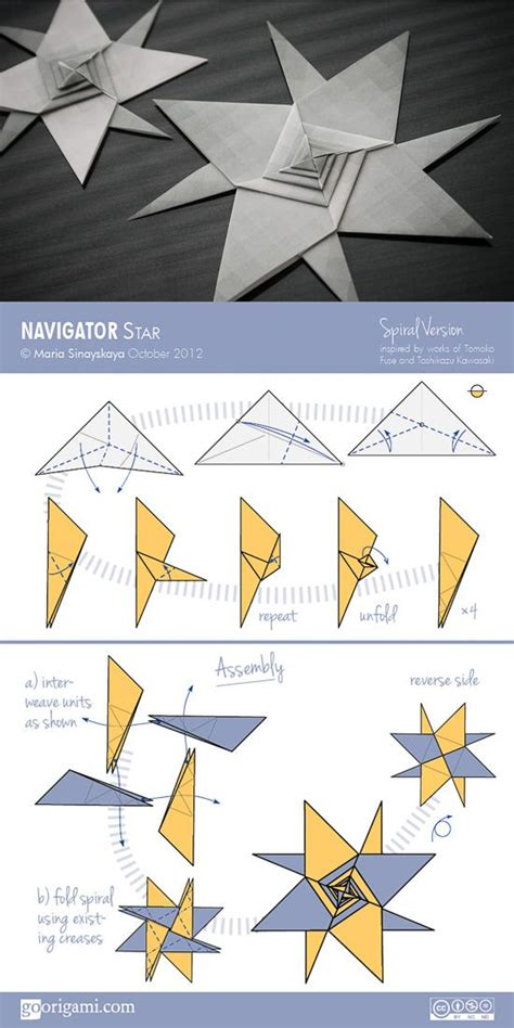 Learn How To Make Origami - learn how to fold 8 pointed modular origami from only