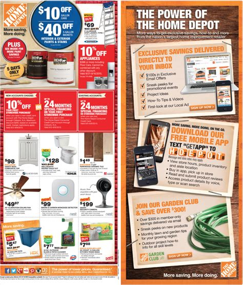 home depot labor day sale for 2015 ads mailer coupons