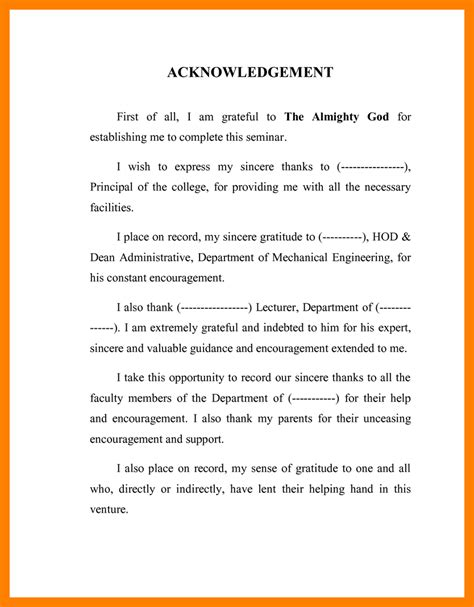 Acknowledgement Letter Pdf 4 acknowledgment sles resume sections