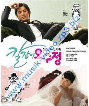 film seri got film seri korea