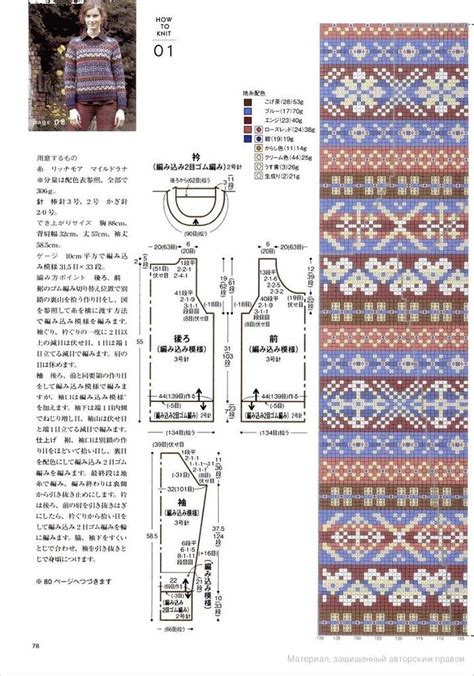 fair isle table runner 21 best fair isle alphabeths and text images on