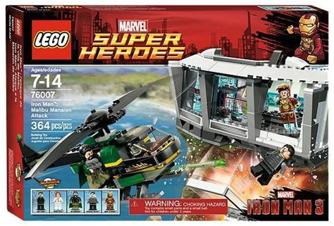 themed lego sets    buy today list