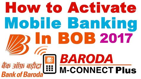 bank of baroda app how to activate use bank of baroda m connect plus mobile