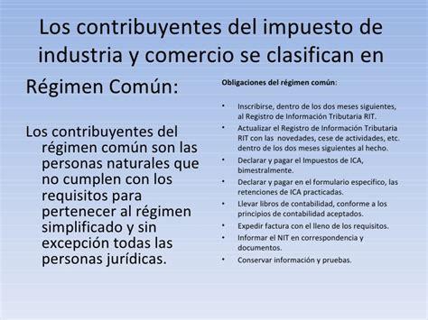 calendario impuesto industria y comercio bucaramanga 2016 tabla de impuesto industria y comercio en bogota 2016