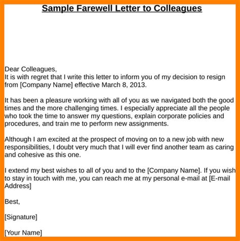 appreciation letter to colleagues 9 introduction letter to colleagues introduction letter
