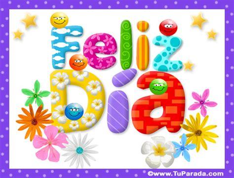 imagenes de feliz dia brujito ideas de tarjetas y postales de feliz d 237 a del estudiante