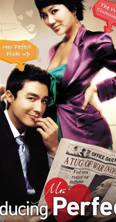 movie romantic comedy korea korean movies romantic comedy www pixshark com images
