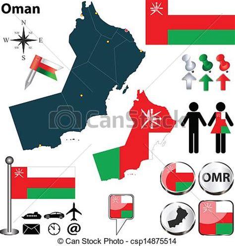 oman map vector vector clip of map of oman vector of oman set with