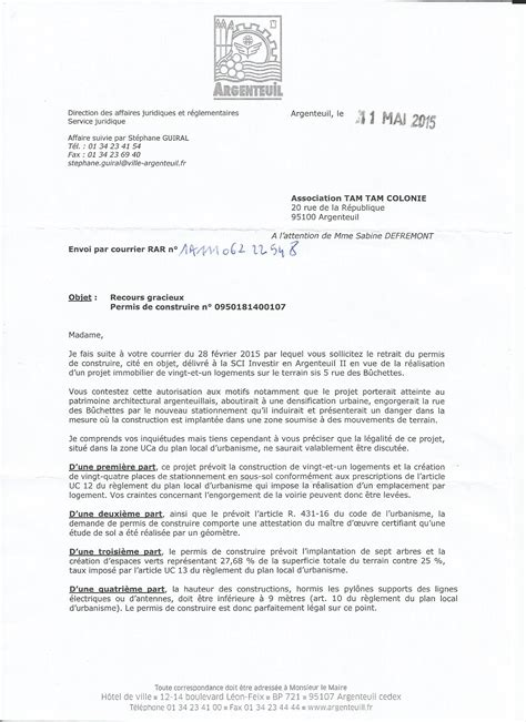 Scannable Resume Sample – Employment Quest Course