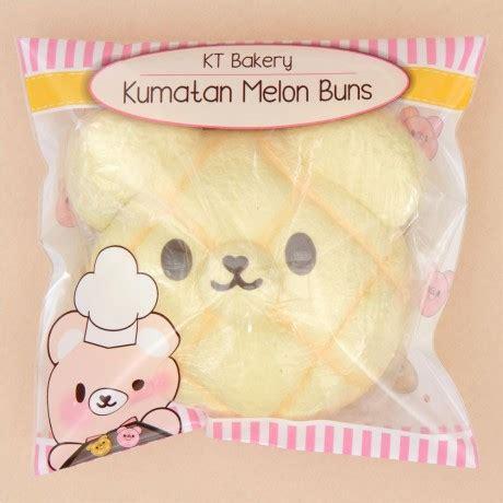 Jumbo Melon Squishy By Punimaru scented yellow jumbo animal melon bun bread squishy by bunnys cafe squishy shop
