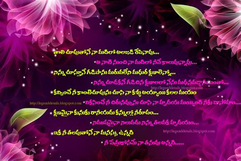 Letter Quotes In Telugu At Sight Letter In Telugu Legendary Quotes