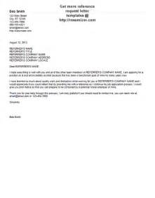 Template For A Reference Letter Reference Request Letter Template 1