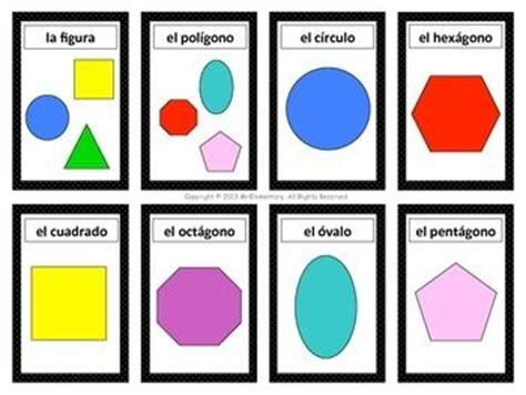 spanish english flashcards printable spanish shapes flashcards and word wall pinterest