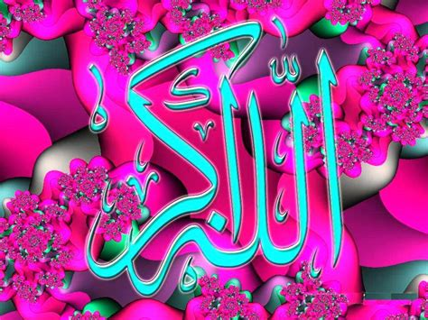 allahu allahu allahu allahu akbar beautiful graphic designs for mobile phones