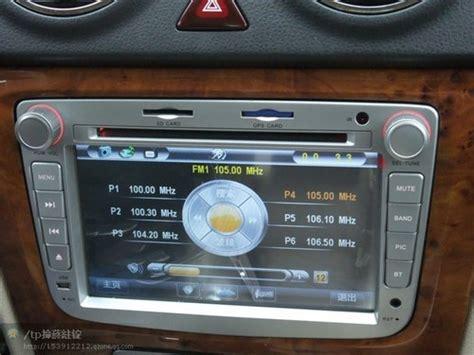 car navigation wallpaper volkswagen images volkswagen lavida car dvd player gps
