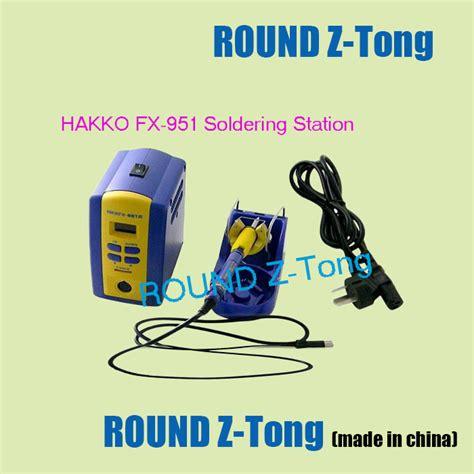 Soldering Tips Fx951 hakko fx 951 digital soldering station hakko fm2028