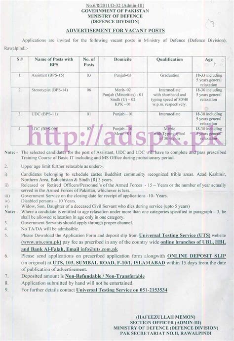 test pattern ministry of defence uts new jobs ministry of defence mod 2017 jobs written