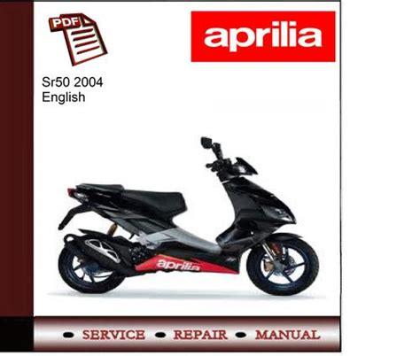 Free Aprilia Rs4 50 2011 Workshop Service Repair Manual