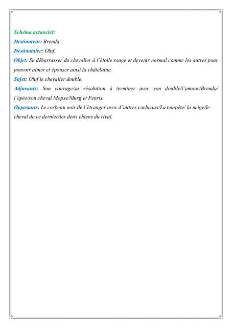 Le chevalier double : Schéma narratif et schéma actanciel
