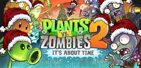 imagenes de plantas vs zombies navidad copia de seguridad descargar plants vs zombies 2