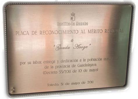 ejemplos de placa de reconocimiento institucional ejemplos de placas de agradecimiento mejor conjunto de