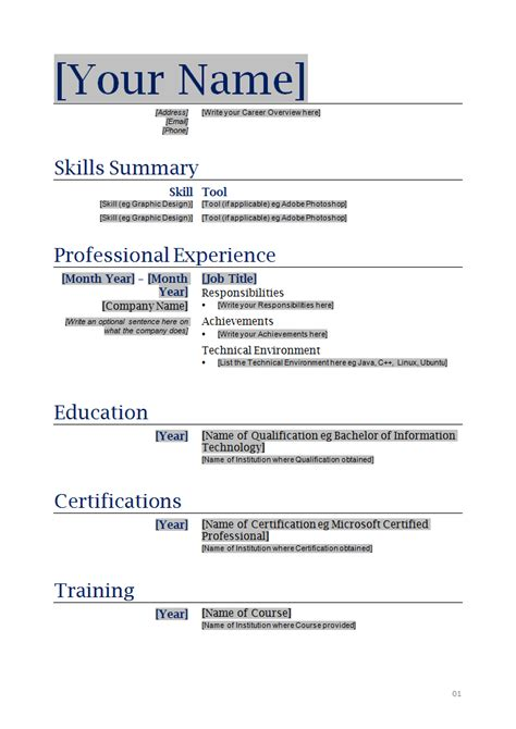 cv format free download ms word asafonggecco inside free resume