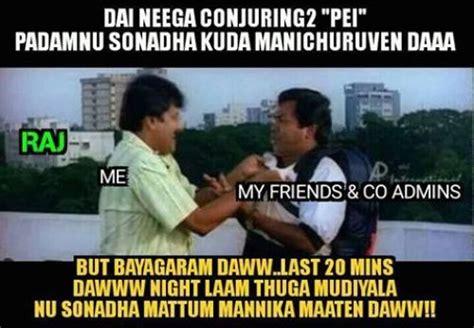 Kannada Memes - funny memes of 2016 photos 692391 filmibeat gallery