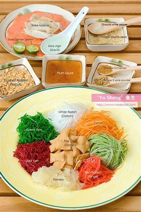new year fish yu sheng yu sheng ingredients