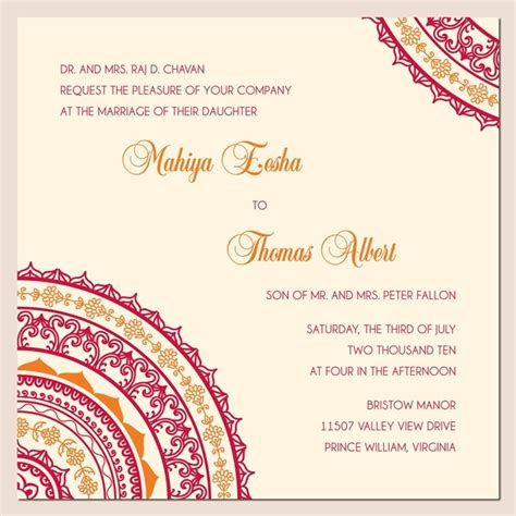 design engagement invitation card online free design invitations online free template resume builder