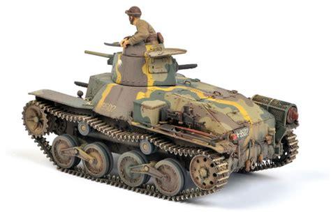 Hängematte To Go by Dargon 1 35 Scale Type 95 Ha Go By Luke Pitt