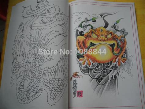 aliexpress com buy wholesale japanese style tattoo flash