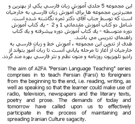 farsi language opinions on language