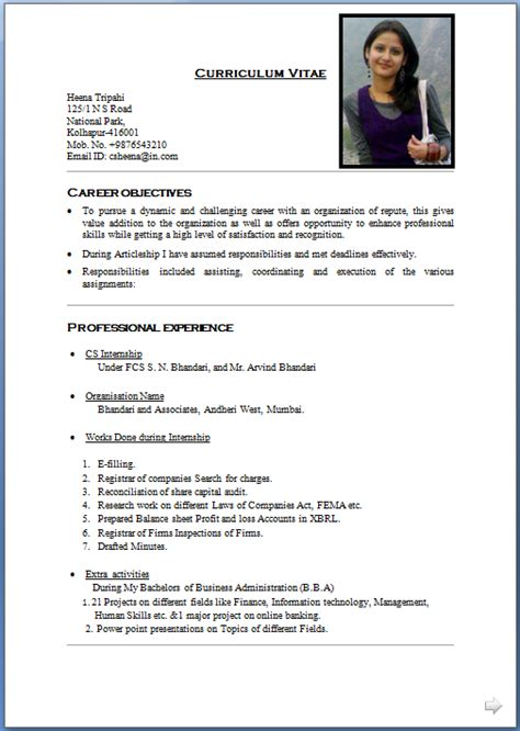 resume bio template sle of a bio data