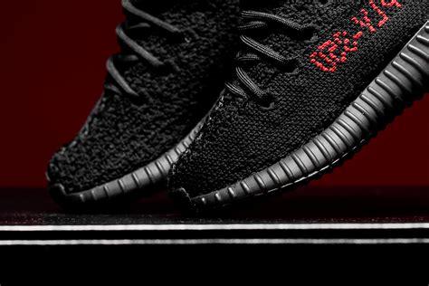 Sepatu Adidas Yeezy Sply 360 V2 02 adidas yeezy boost 350 v2 black kicksonfire
