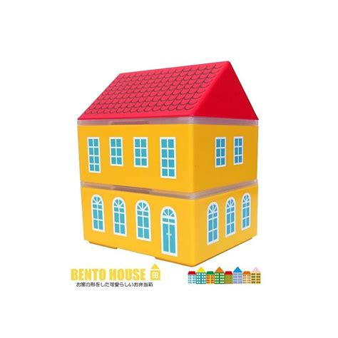 bento house bento lunch box house 2 tier with cold gelpack and strap for bento