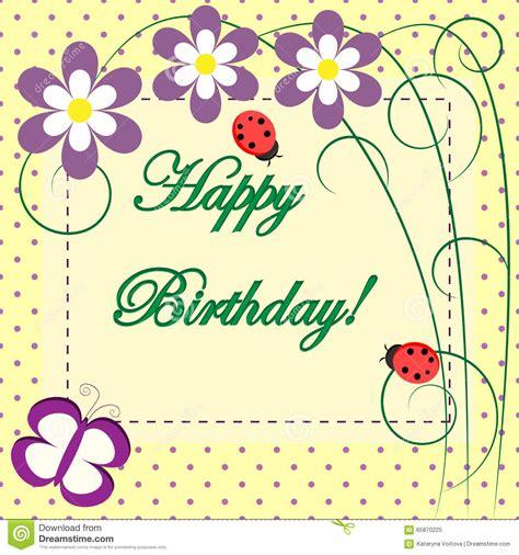 imagenes feliz n preciosas imagenes feliz primavera tarjeta floral de la primavera del feliz cumplea 241 os
