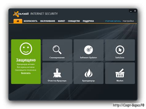 avast antivirus internet security free download 2012 full version avast internet security antivirus free download 2012