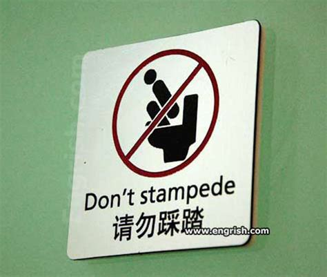 awkward english translation fails   time