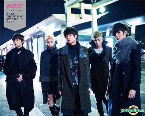 Nu Est Mini Album Vol 1 yesasia nu est mini album vol 2 cd photo album